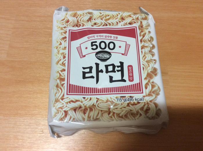 삼양 신제품 500 라면 (한봉지 500원)