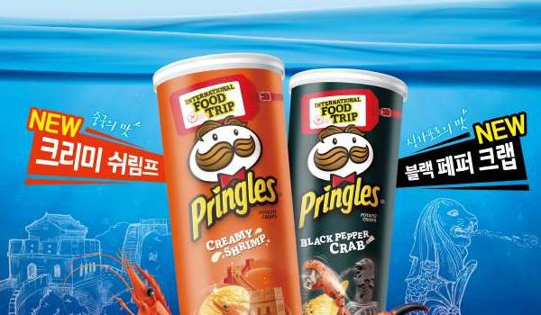 프링글스 씨푸드 맛 출시!