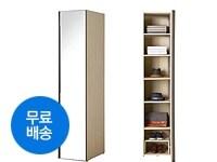 [10/14야하다특가] 한샘 거울옷장 19만원대 무료배송!
