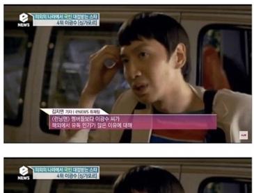 한국 개그맨 중에 멋있고 재미있어서 좋아해요