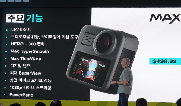 액션캠의 시조새, 고프로 업글!