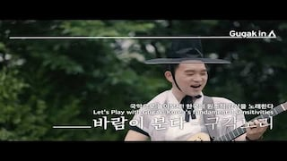 매주 수요일, 랜선 콘서트가 열린다? l An online concert held every Wednesday(Korean Traditional Music)