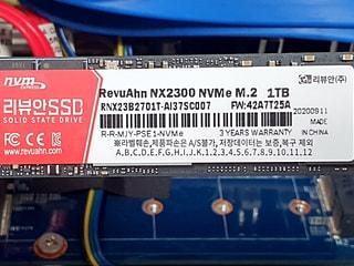 리뷰안 NX2300 DRAM NVMe M.2 SSD 1TB 성능 비교 벤치마크