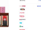 정관장 세트(에브리타임+홍삼진고 스틱 구성) = 97000원대_위메프최저가!