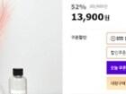 [가을소품] 라임블러썸 핑크뮬리 조화 디퓨저 + 선물박스!
