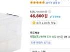 [집정리] 코멕스 네오박스 22L 4개 46,800원+무배!