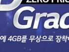 LG그램 15인치 15ZD995-LX20K 램 4GB 무상 업그레이드 84만원대!
