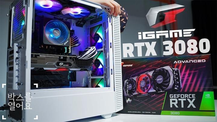 엄청 크네요... COLORFUL iGAME 지포스 RTX 3080 advanced D6X 10GB ASMR 언박싱 [박스를 열어요]
