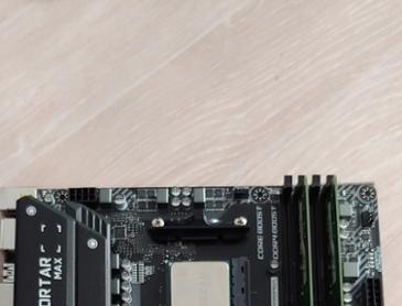 MSI b450M박격포 맥스 리뷰입니다.