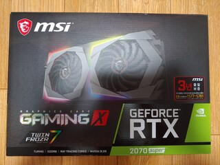MSI 지포스 RTX 2070 SUPER 게이밍 X D6 8GB 트윈프로져7