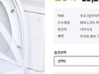 무소음 슬로우다운 변기커버 13,270원+무배!