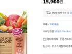 [옥션] ANF사료 소고기&연어 1.8kg짜리 2개 총3.6kg 15,900원+무배