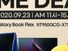 오전11시 ~오후 3시/ 단, 4시간 32만 할인 / 2,199,000원 갤럭시북 플렉스 NT950QCG-X716A