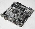오버클럭과 인텔 10세대 CPU 지원 가성비 보드 ASUS PRIME Z490M-PLUS 리뷰