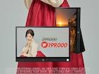 지원아이앤씨, HDR 휴대용 모니터 3천 대 판매 기념 할인 및 무료배송 행사