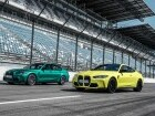 BMW, 신형 M3/M4 쿠페 세계 최초 공개