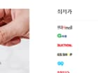 얌테이블 튀김용 노바시새우 30마리(300g) * 4개 = 22,660원