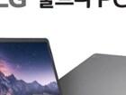 LG울트라 PC 윈도우10 탑재 15U70N-GR56K 카드 혜택 적용시 948,000원