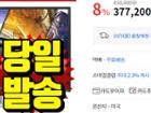 ★20~50% 할인★ LG 리퍼 새제품같은 모니터 모음전/ 울트라와이드부터 사무용모니터까지~ 수량한정 판매중!