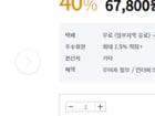 [인터파크] 헤일로 강아지사료 그레인프리 서프앤터프 6.35kg / 유통기한 ~12/21 특가