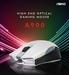 앱코,  A900 3389 마우스 할인 및 사은품 증정 행사 진행
