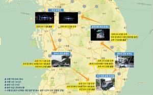 순수 전기차 르노 ZOE, 자투리 충전으로 846km 당일 시승 성공