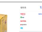 ★특가★ 이마트 노브랜드 별미 포기김치 3.5kg=13570원