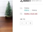 제오닉 미니 휴지통 2,500원+무배!