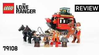레고 론 레인저 79108 역마차 탈출(The Lone Ranger Stagecoach Escape)  리뷰_Review_레고매니아_LEGO Mania
