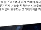 """""""언제, 어디서나 듀얼 모니터"""" 레노버, 휴대용 모니터 '씽크비전 M14t' 공개"""