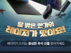 ▶한가위특가할인전◀▶최대10만원+사은품증정◀ 11번가 RAZER 게이밍노트북 + 외장그래픽독 + 무선게이밍마우스