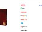 롯데헬스원 황작 홍삼스틱 30포 - 23,400원 > 쿠팡 로켓배송 가격