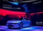 2020 베이징오토쇼 - Lynk & Co 컨셉 제로 공개