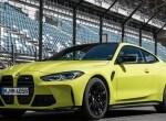 2020베이징오토쇼- BMW, M4 쿠페 세계 최초 공개