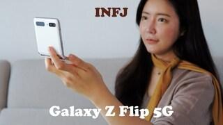 갤럭시 Z 플립 5G | 최저가 구매팁부터 카메라, 성능 비교 | 살까 말까? 엄빠토론 