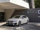 BMW 코리아, 뉴 5시리즈 및 뉴 6시리즈 그란 투리스모 국내 출시