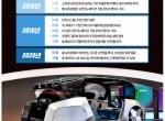 현대모비스, AR HUD 분야에 대단위 투자