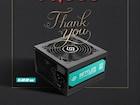 앱코, 수트마스터 파워 시리즈 출시 1주년 기념 고객 사은 행사