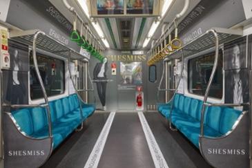 쉬즈미스, 이색 마케팅 화제…지하철 2호선을 런웨이로