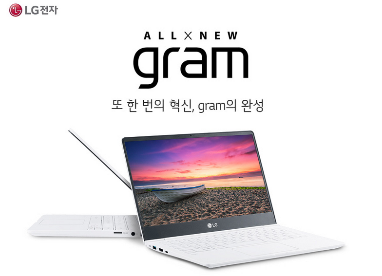 [G마켓]LG 13그램 13ZD980-GX50K 주말특가 1,199,000원대!!!! 혜택정보공유