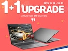 오케이오아시스 'LG 울트라기어 17' 구매시 메모리/NVMe SSD 무상 업그레이드