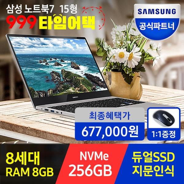[한정수량 67만원+BT마우스 증정] 삼성노트북7 NT750XBV-A39A 15인치 8세대i3 가성비 대학생 사무용!!