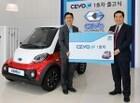 캠시스, 초소형 전기차 'CEVO-C' 1호차 전달식 진행