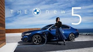 BMW 신형 5시리즈(페이스리프트) 시승하러 BMW드라이빙센터에 왔습니다