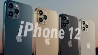 2020 애플 아이폰12 시리즈 주요 스펙 비교 & 총정리