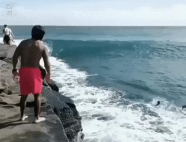 살벌한 다이빙