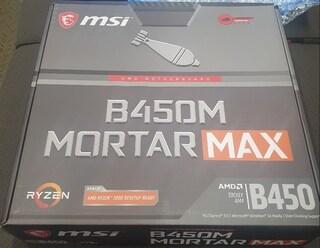 MSI B450박격포 맥스 사용기