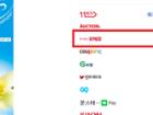 소프트립스 프렌치 바닐라 립밤 (2개입) 20%할인 6,900원(무배)