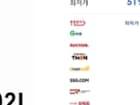 위니아딤채 딤채 EDS10DFMKSS 102L 스탠드형 김치냉장고