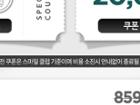 [지마켓 호러쇼 최종가 66만원대! ] DELL Inspiron15 5501 DN5501-UB01KR